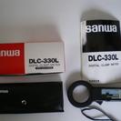 クランプメーター SANWA DLC-330L