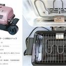 万能ロースター (焼魚や手羽先~その他色々両面同時調理ロースター)