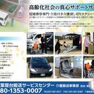 超低料金 全国へご遺体搬送を承ります。郷里で行う郷里葬・故郷葬 - 千葉市