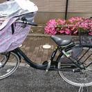 丸石ふらっか~ずプリミヤ 自転車 子供乗せ 3人乗り