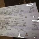 6/3(土)アビスパ福岡 カマタマーレ讃岐 指定席 メインスタンド...