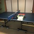 卓球台 国際規格サイズ (移動キャスター付)+卓球マシーン+ボール...