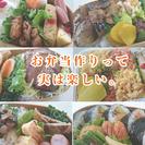 """7月16日 家事スマセミナー """"お弁当講座""""が帰ってきた!"""