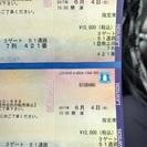 BIGBANG6月4日京セラドーム