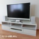 テレビ台 テレビボード 国産 完成品 白 ホワイト 幅150cm