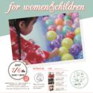 Dream for  women&chirdren〜ウキウキ!ワク...