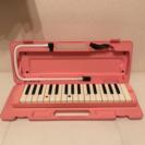 【再募集】ヤマハ 鍵盤ハーモニカ