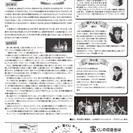 宝くじ文化公演 ミュージカル 人魚姫 - 阿波市