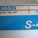 工具セット HOZAN ELECTRO TOOLSET S-4