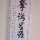 縦書 書道 中国語の書道 中国語のことわざ