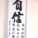 縦書 書道 中国語の書道