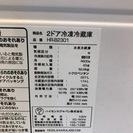 2016年製 ハイセンス 2ドア冷蔵庫 (227L)シルバー - 売ります・あげます