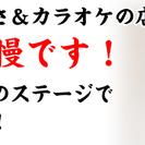 吉川たくとの歌唱指導「歌のかけこみ寺」