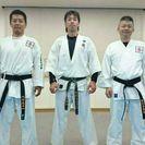 新日本拳法 生徒募集
