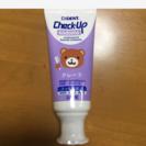 チェックアップ ぶどう 子ども歯磨き粉