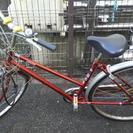 お取引完了 自転車