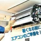 安くても安心💕1級電工有資格者のエアコン交換やクリーニングや取り付けとりはずし&電気工事💡  - 家事代行