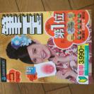 【商談中】筆王  ver.19