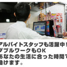 金太郎・花太郎グループ!日給5000円〜 wワーク大歓迎!随時募集中!