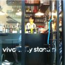 【今がチャンス!】カッコいい駅前ワインバーの代名詞「vivo da...