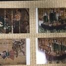 商談中!京羽山清水寺★絵馬写真四枚 - 本/CD/DVD