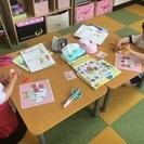 小さい子から大人まで使える英語を学ぶ