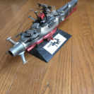 宇宙戦艦ヤマト‼️全長約410mm‼️ - おもちゃ