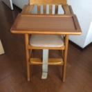 ベビーチェア (食卓テーブル付き)