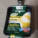 🎶新品未使用🎶 卵焼きフライパン たまご1個でキレイに焼ける大きさ
