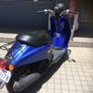 市川市から。乗れる。ホンダ TODAY - バイク