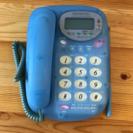 ケンウッド  子機付き電話機  is-kw11