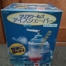【ジャンク品】 かき氷器 アイスシェーバー