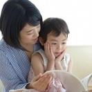 【小平市小川町】9/7(木)10:00~親子で学ぶ生活の知恵♪