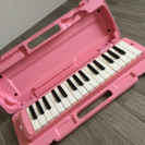 【お取引中】鍵盤ハーモニカ
