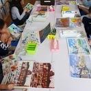 千葉市稲毛区の子供絵画造形教室、穴川キッズアトリエ・ベアヒェンです
