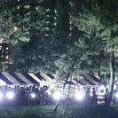第3回草加松原夢祭り(7月1日土曜日&7月2日日曜日) 出展者募集のお知らせ - 草加市