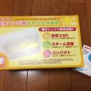 電子レンジ用 ほ乳びん消毒器 ELFIN DOLL(エルフィンド...