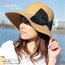 折りたためるつば広 麦わら帽子 紫外線対策最適 ストローハット u...