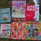 子育て本6冊