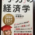 育児本(カリスマナニー、たまごクラブなど) - 本/CD/DVD