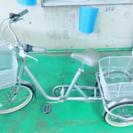 大人用 三輪自転車