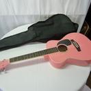★✩ Legend アコースティックギターFG-15 1/2 PK ✩★