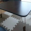 (交渉中)折りたたみテーブル