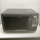 日立 オーブンレンジ MRO-W530 2000年製 60Hz専...