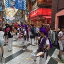 沖縄伝統芸能エイサー - 松戸市
