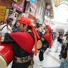 沖縄伝統芸能エイサー - その他
