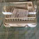取引中/食器乾燥機 コイズミ