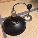 ペンダントライト LED 電球対応 1灯 北欧 天井照明