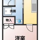 人気のRC 1K 1ヶ月フリーレント インターネット無料 バストイレ別 TVインターホン☆十全医療学院徒歩2分 - 東温市