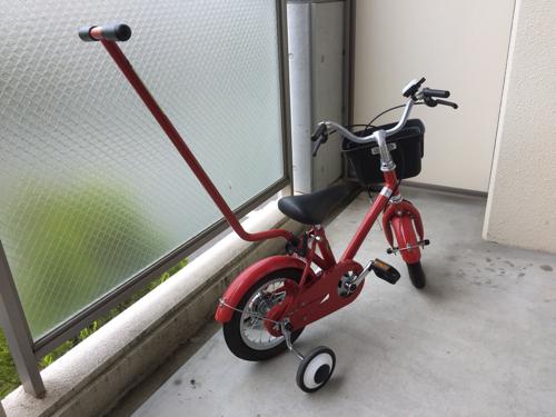 交渉中 【美品】無印良品 子供用自転車12インチ - 福岡市